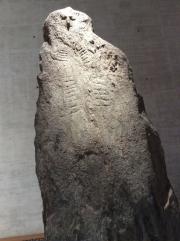 Menhir from Bevaix-Treytel